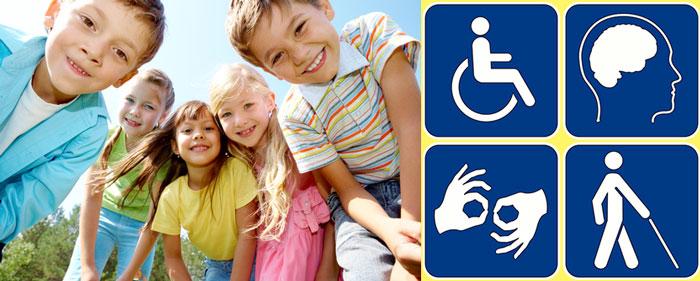 Несовершеннолетние дети и инвалиды