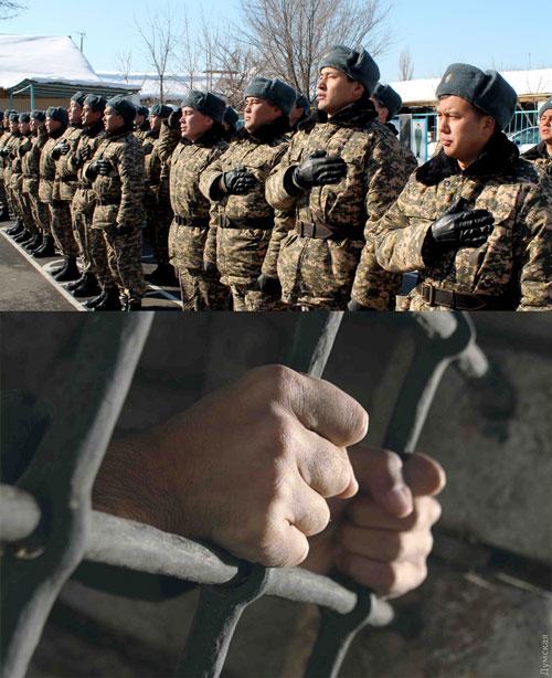 Армейская служба и человек в тюрьме