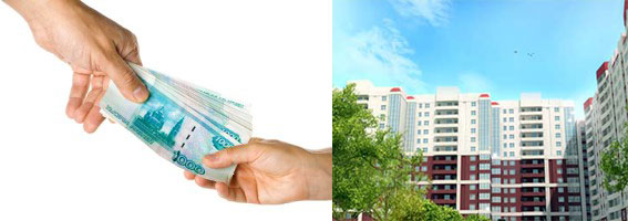 Плата за аренду квартир