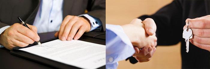 Договор об аренде