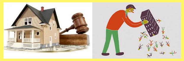 Выселение и закон