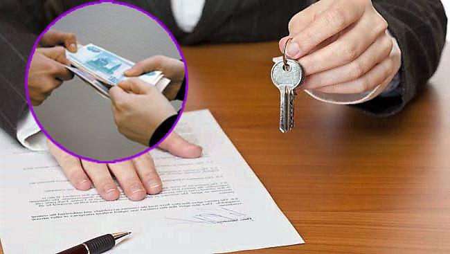 Передача денег ключей и составление соглашения