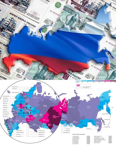Экономика регионов
