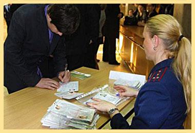 Паспортный стол и прописка