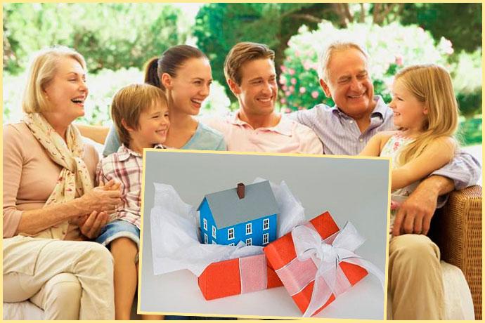 Родственники и дом в подарок