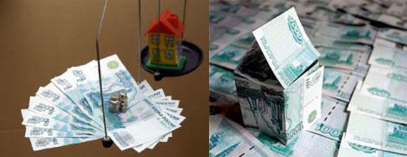 домик из денег и дом и деньги на весах