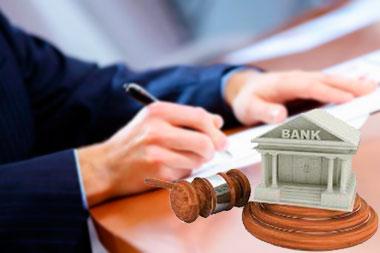 Писать заявление в суд на банк