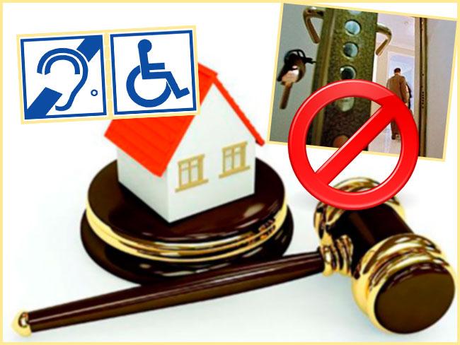 Суд, дом, выселение отменено, инвалиды