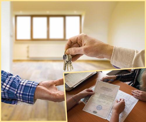 Передача ключей от квартиры и документы