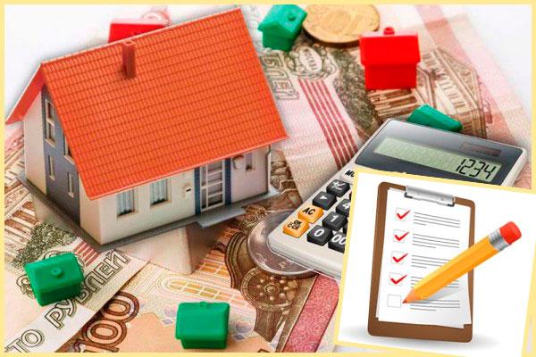 Дом, деньги калькулятор и список