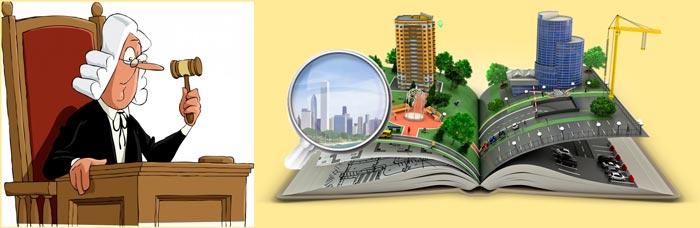 Судебное решение и поиск жилья