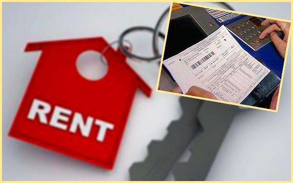 Ключи в ренту и квитанции