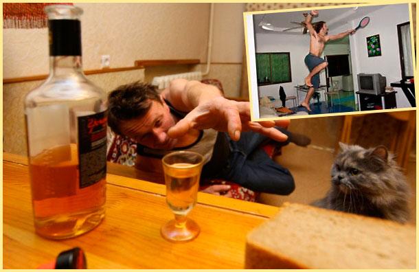 Алкоголизм и дебоширство