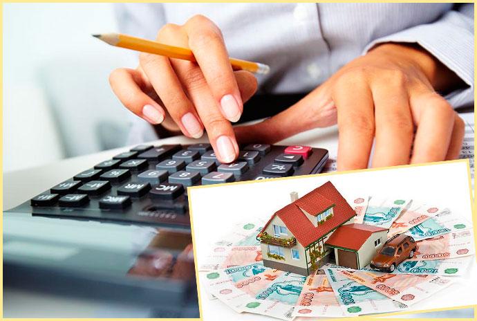 Расчет на калькуляторе, дом и деньги