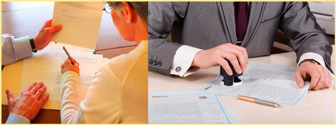 Изучение и подготовка документов