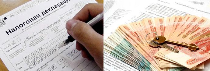 Налоговая декларация заполнение и деньги, договор