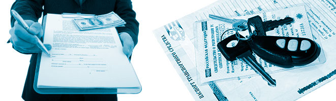 Подписание договора, деньги, документы, ключи