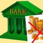 Заявление в банк об отмене штрафов и пени: образец и как написать