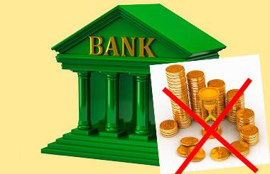 Банк пени и их отмена