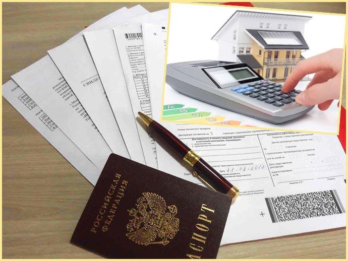 Документы паспорт, дом и калькулятор