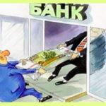 Могут ли коллекторы выкупить долг у банка, что делать: советы