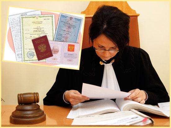 Судья изучает документы