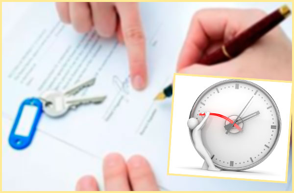 Подписывать договор, срок и время истекло