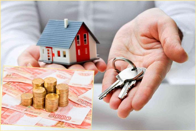 Деньги, передача ключей и дома