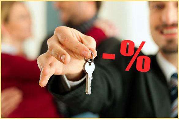 Пеердача ключей и -% на налоги