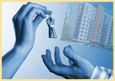Передача ключей и квартиры
