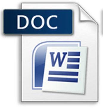 скачать документ