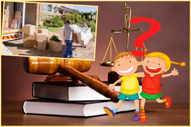 Суд, выселение, дети с вопросом