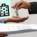Что такое договор социального найма жилого помещения