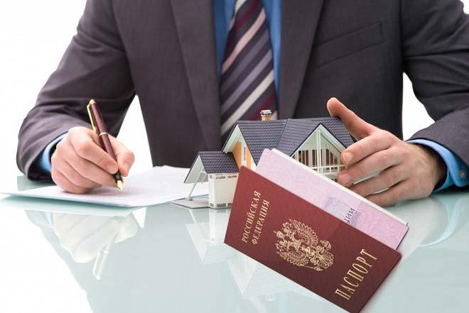 Паспорт и документы на дом