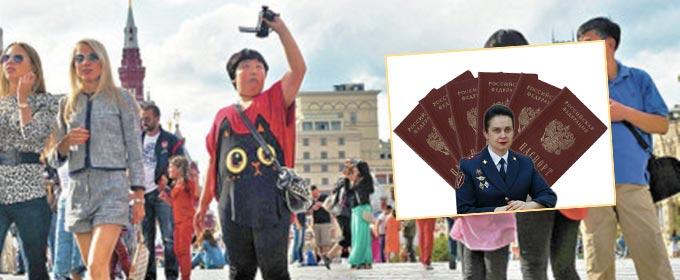 Туристы в РФ и регистрация в УФМС