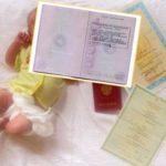Как прописать новорожденного ребёнка в МФЦ, через портал госуслуги