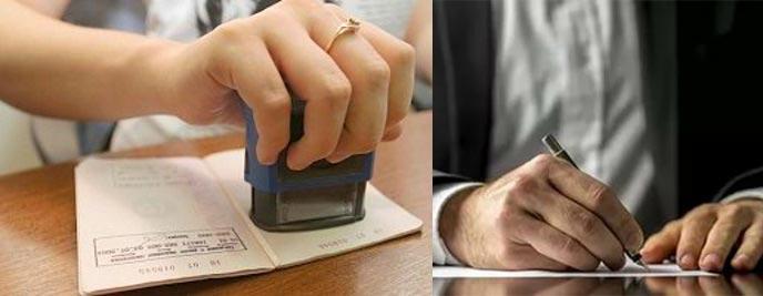 Подача заявления и прописка в паспорт РФ