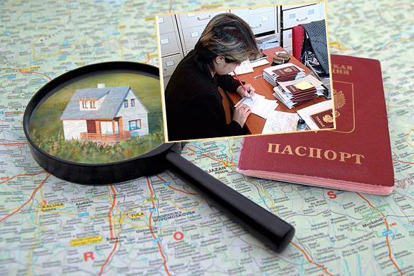 Карта, дом и прописка