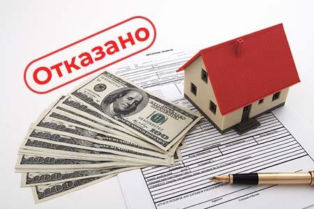 Кадастровая стоимость недвижимостти и печать отказано