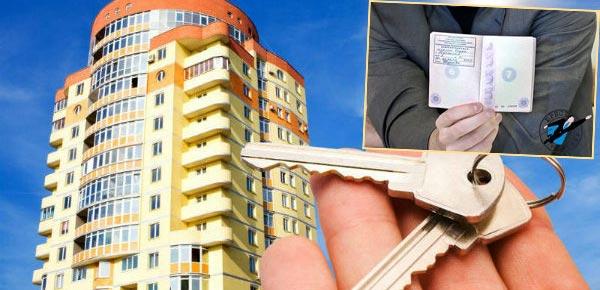 Ключи от квартиры и прописка