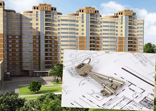 Многоэтажный дом и техплан и ключи от квартиры