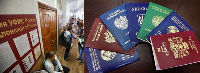 Отделение УФМС, очереди, и иностранные паспорта