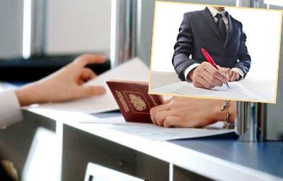 Подача заявления и паспорта на прописку