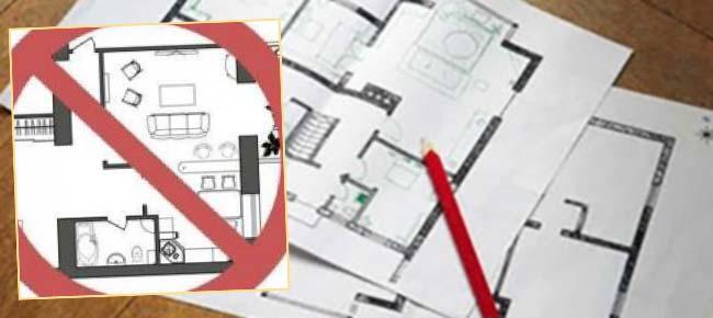 Запрещенные зоны для перепланировки в квартире