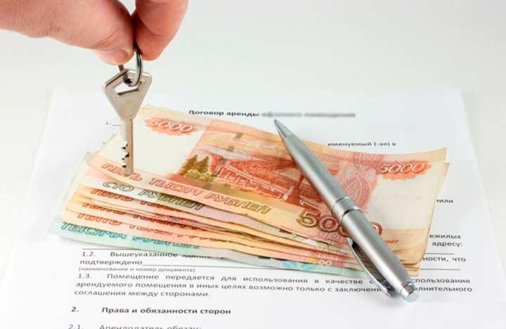 Договор аренды или найма
