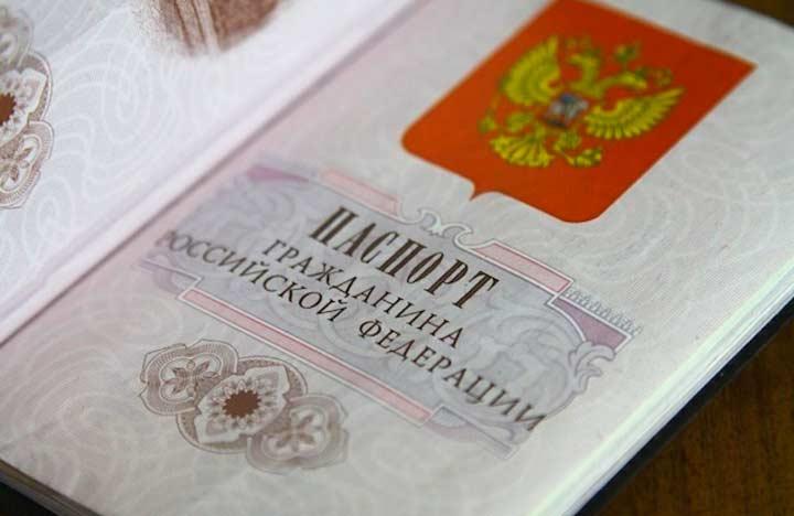 Для получения жилья по договору социального найма обязательно гражданство Российской Федерации