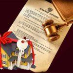 Дарственная на квартиру: преимущества и недостатки, ход процедуры, стоимость