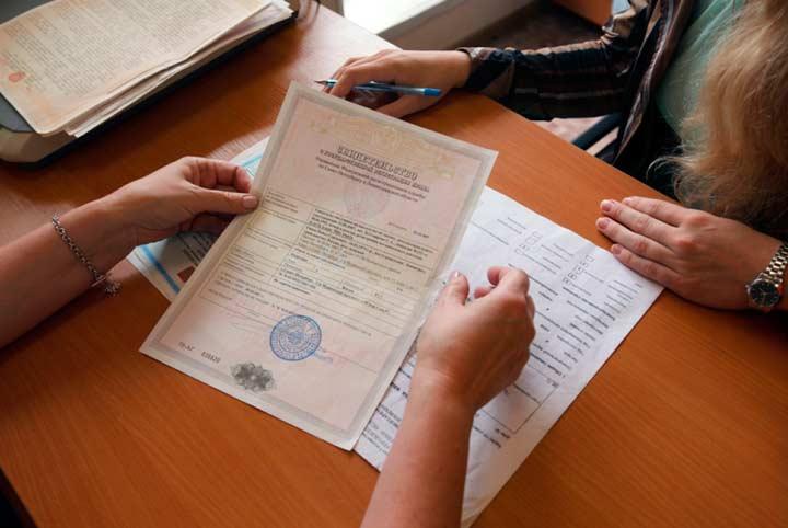 Докум енты , необходимые для оформления договора дарения