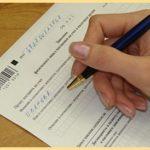 Скачать бланк заявления о регистрации по месту жительства иностранного гражданина