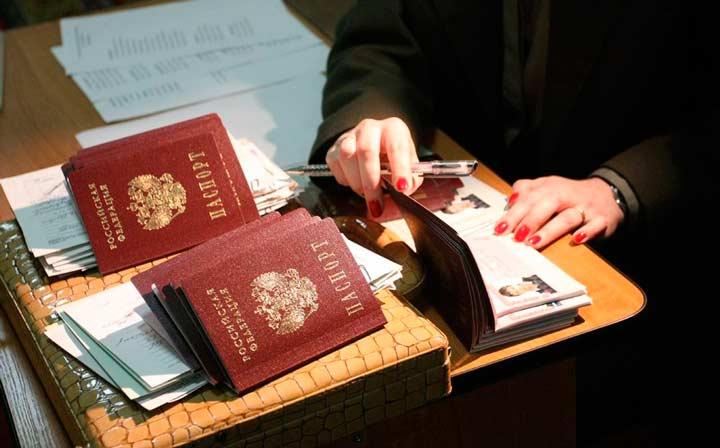 Сроки снятия с регистрации без ведома жильца